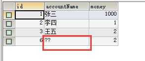 JDBC查中文到MYSQL中,乱码了,怎么回事?