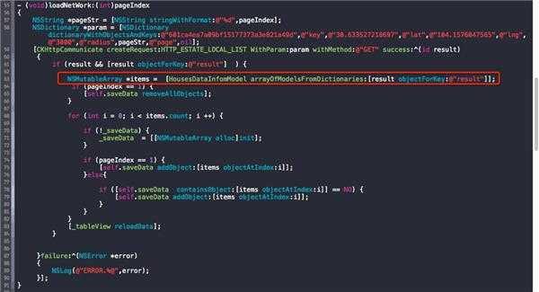 讨教JSONModel框架中,怎么取出model对象中的数据