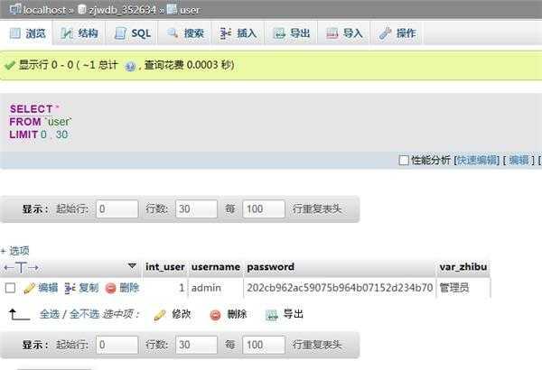 mysql数据库里是中文,网页显示是问号,怎么解