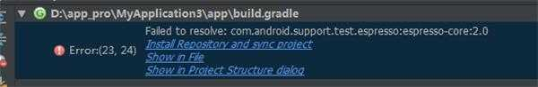 android studio打开报错问题