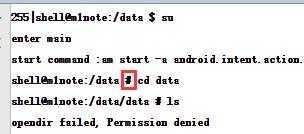 手机已root,为何还是查看不了data目录