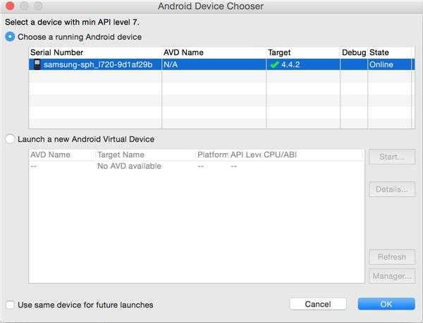 mac10.10中eclipse运行android项目识别不了设备