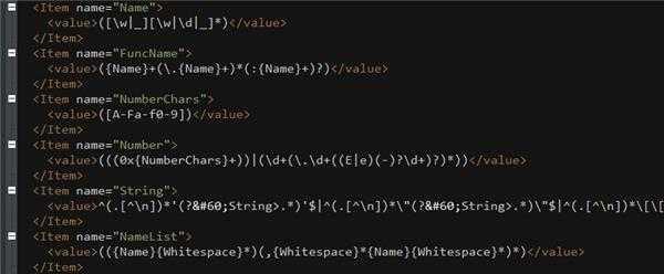 Lua 部分语法的 BNF 在 Lex 中实现方法