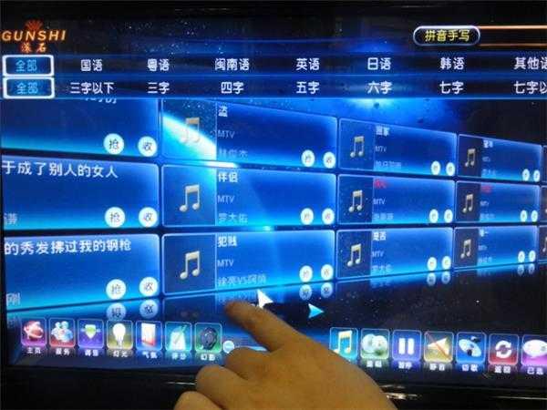 求指点KTV的这种界面是怎么做出来的
