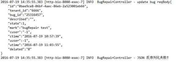 JSON反序列化失败