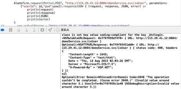 怎么样使用Alamofire请求一个JSON数据