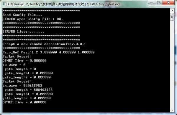 关于socket通信中memcpy()把一个数组转换成结构体的问题