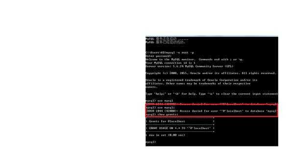 MySQL使用use MySQL命令报错