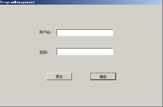 VS2010 改变对话框中的字体