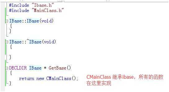 C#怎么样调用这样封装的c++DLL