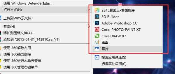 本人写的图片浏览器怎么实现右键点击启动并打开一张图片