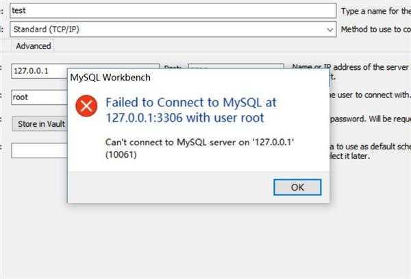 为什么mysql建立连接总是显示失败