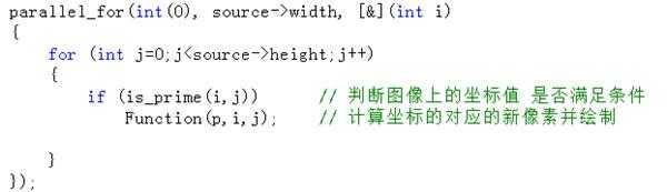 C++中利用parallel实现并行计算的问题