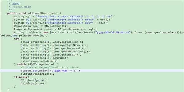 将时间写入数据库时,只有年月日,时分秒都为0