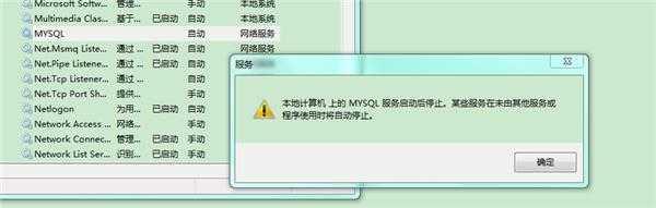 MySQL数据库命名怎么样大写