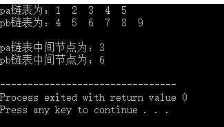 关于vc++6.0连接多个文件问题