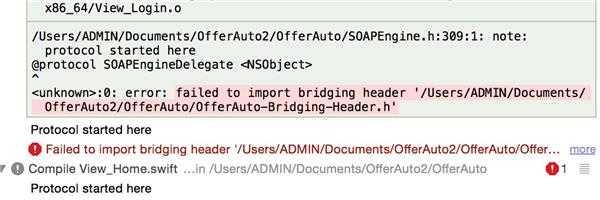 为何桥头已经设置完成还显示Failed to import bridging header