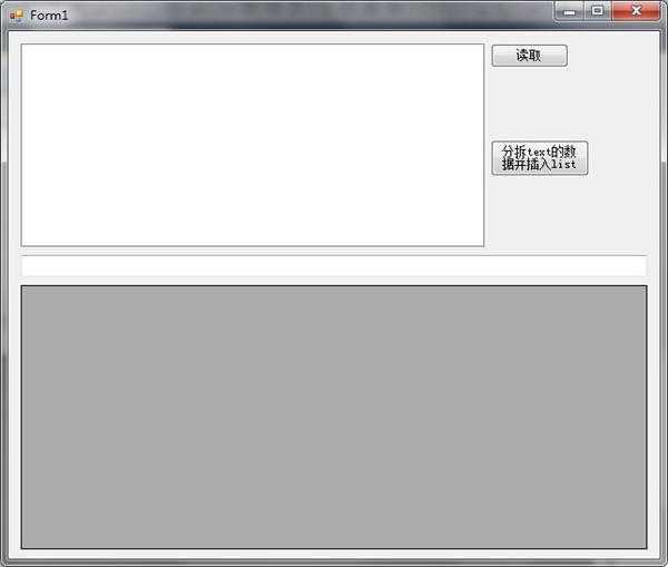 一枚怎么把读取到的Excel中的按本人想要的方法拆分