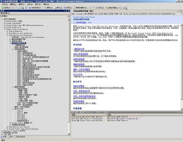 怎么样把一个数组或一段内存一次性的写入文件中