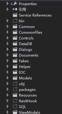 WPF解决方案出现虚线组成的文件夹