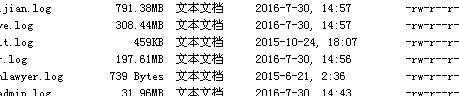 nginx 访问日志 access_log 文件越来越大