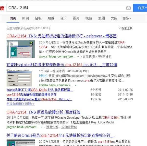 问一下VS2005能连Oracle11g吗