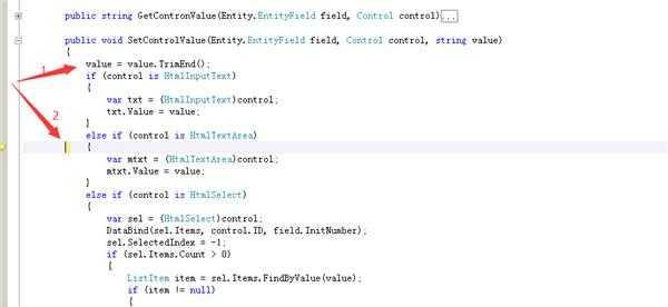 C# 项目 原先没有源码,现在有源码了 怎么样加载联调