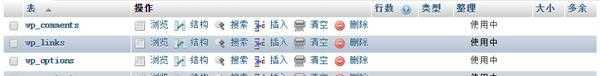 Mysql 7GB数据库恢复出错,一半的表不能正确读取