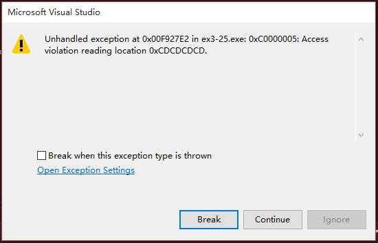关于使用c++指针遇到的问题