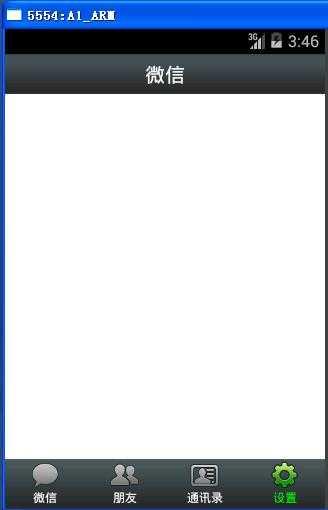 FragmentPagerAdapter 实现tab切换时 直接点击底部 tab按钮时,跨度大出现界面空白怎么