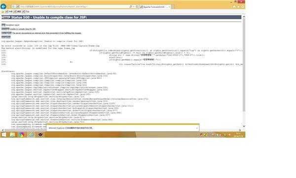 jsp嵌入java代码出现乱码怎么解决