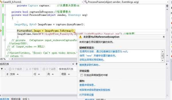 c#未处理nullreferen未将对象引用设置到对象的实例。 PictureBox1.Image = Ima