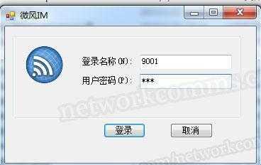 开源下载基于TCP网络通信的即时聊天系统(IM系统)(c#源码)