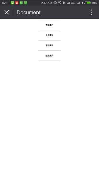 问一下为什么微信图片上传,预览图片后 浏览器界面会关闭呢