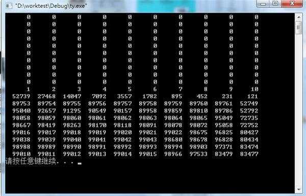 谁能帮本人看看这段递归代码为什么错误,调试好多遍了