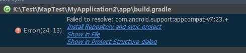 studio 创建一个project就报错 Failed to resolve: com.android.su