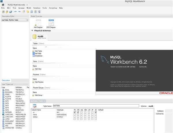 情况MySQL Workbench中设计的数据库 怎么把表结构导出成excel