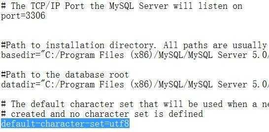 mysql无法插入中文的问题(描述详尽