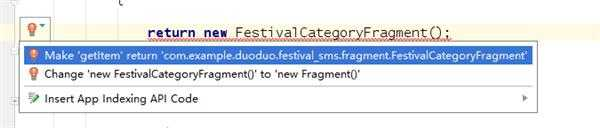 android.support.v4.app.Fragment