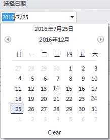 求1个WINFORM日历控件,可以设置空值的