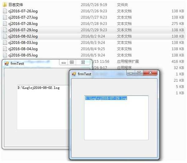 c# 在资源管理器中选择多个文件,与winform窗体怎么样传递参数
