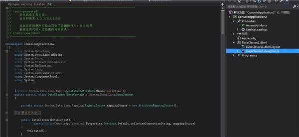 LINQ to SQL 生成映射代码的模板在哪