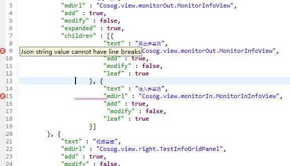 JDK从1.6升级到1.8后,原有的项目报错了