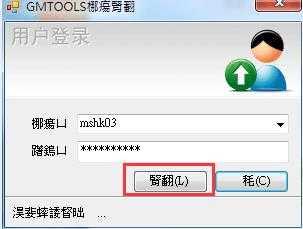 winfrom 窗体 显示乱码问题