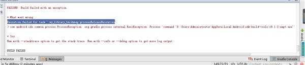 Execution failed for task ':my_library_baidumap:process