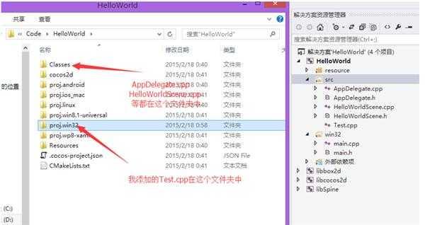 关于使用VS2013打开cocos2d-x3.4项目,文件夹混乱