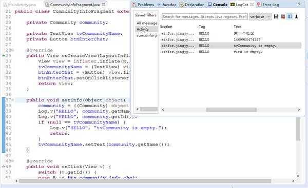 从OtherActivity转到MainActivity时,MainActivity的Fragment的空间为