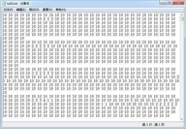 C语言从TXT读取数字,包含空格和换行