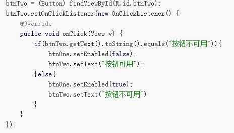 Android 的 setOnClickListener(参数)求大哥指导