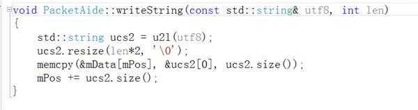 C++代码转C#的函数转换
